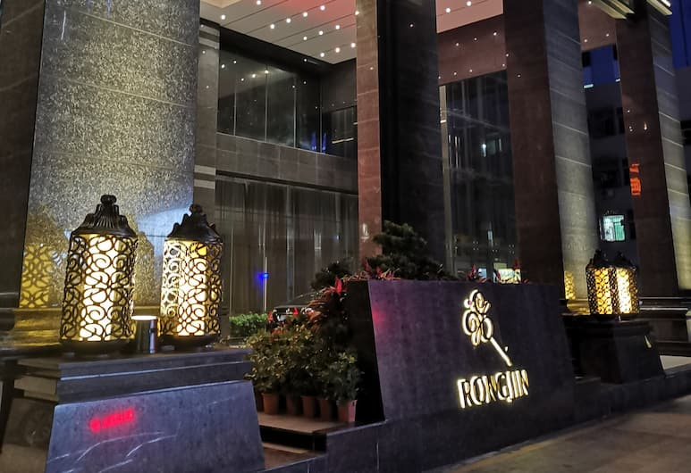 Rongjin Hotel Shenzhen, Shenzhen, Bagian luar