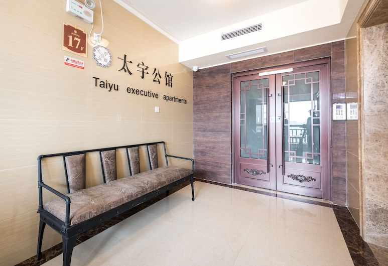 Taiyu Executive Apartment, Nanning, Aulan oleskelutila