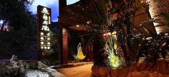 Hình ảnh Most Natural Hotspring Hotel tại Tiêu Khê