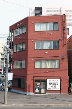 Picture of SAPPORO GUEST HOUSE NARIYA - Hostel in Sapporo