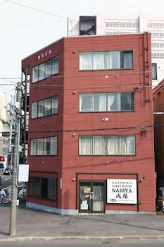 札幌、札幌ゲストハウス成屋の写真