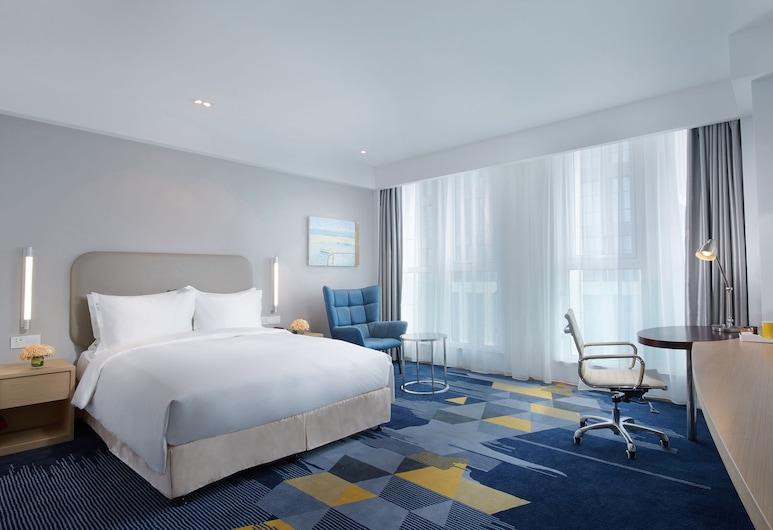 Holiday Inn Express Qingdao West Coast, Qingdao, Habitación estándar, 1 cama de matrimonio grande, no fumadores, Habitación