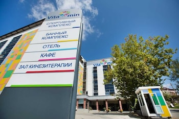 Picture of Sport Hotel Vitamin in Adlersky
