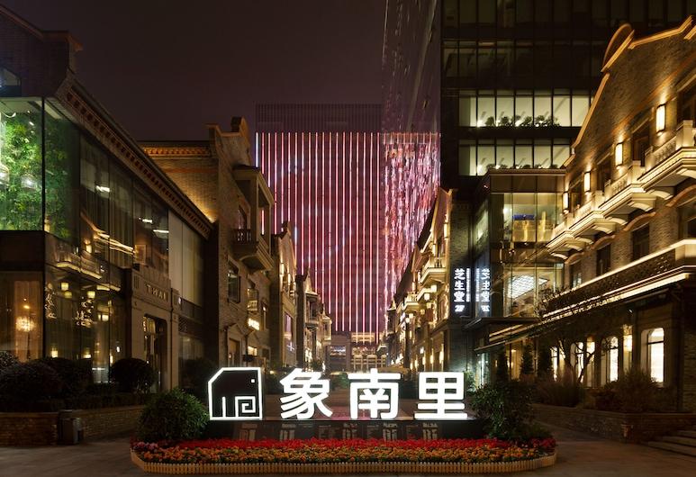 Hyatt House Chengdu Pebble Walk, Chengdu