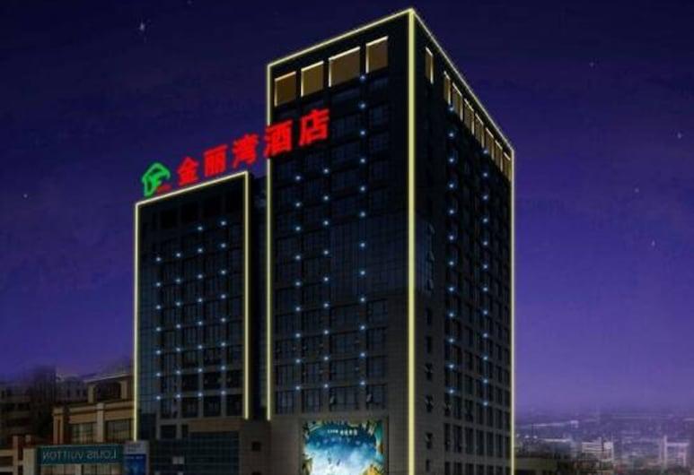 昆山金麗灣酒店, 蘇州市