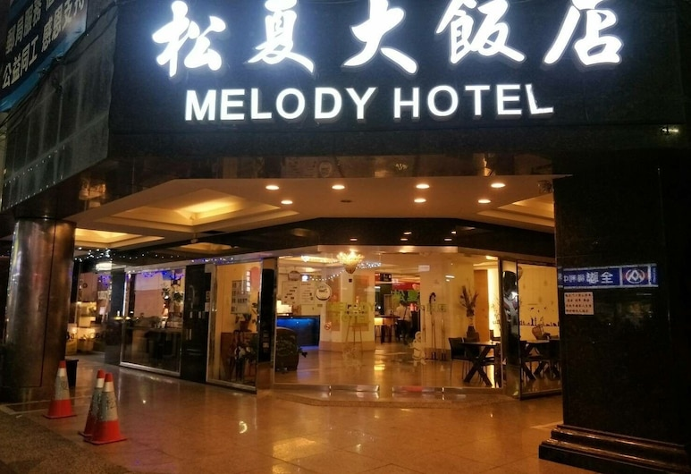 Melody Hotel, Taitung