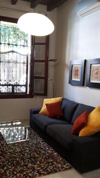 Picture of Apartamento Karivu Castilla in Seville