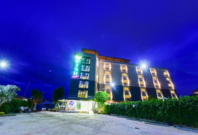 Wish Hotel Ubon, אובון ראצ'אטאני, חזית המלון - ערב/לילה