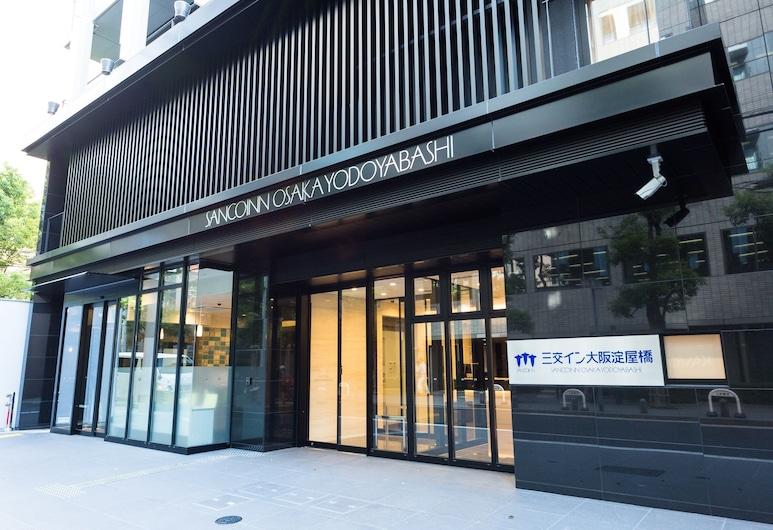 三交イン大阪淀屋橋 四季乃湯, 大阪市