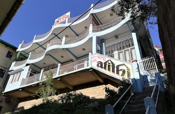 Picture of Hotel Atithi in Nainital