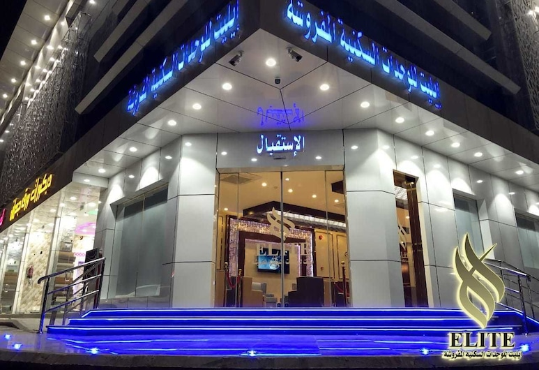 Elite Furnished Suites, Riyadh