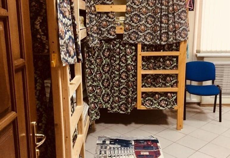 Sherlock Homes Hostel, Krasnodar, Shared Dormitory (Bed in 8-Bed Mixed Dormitory), Guest Room