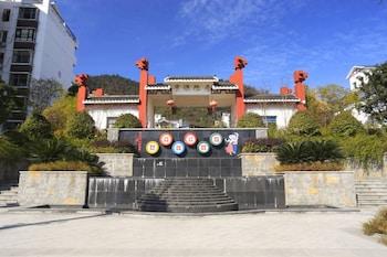תמונה של Summer Inn Wulingyuan בז'אנג'יאג'יה