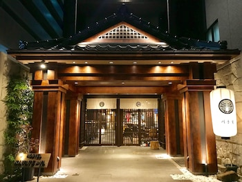 Image de Hostel Kawateya à Hiroshima