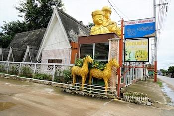 Foto I am Chiangrai di Chiang Rai