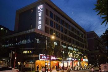 在广州的丽芙酒店(广州万科里江泰路地铁站店)照片