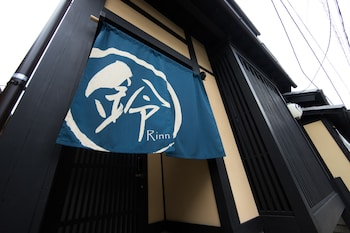 京都不二中規凜酒店的圖片