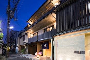 京都祇園日式旅館青年旅舍的相片