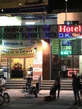 Slika: Hotel D.K Residency ‒ Udaipur