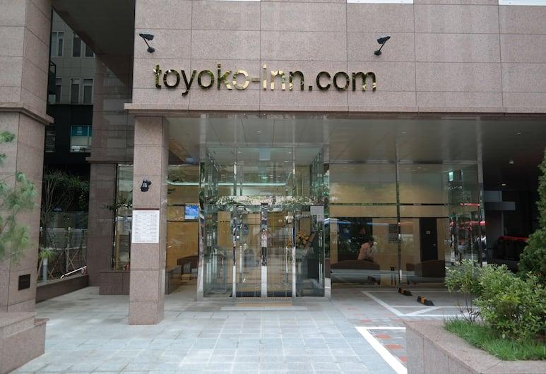 토요코 인 서울 강남, 서울특별시
