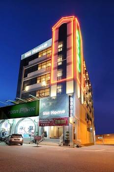 麻坡旅館屋飯店的相片