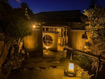 箱根華心平和之宿酒店的圖片