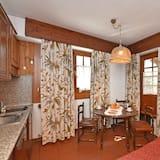 高級開放式客房, 山景 (Wood View) - 客廳