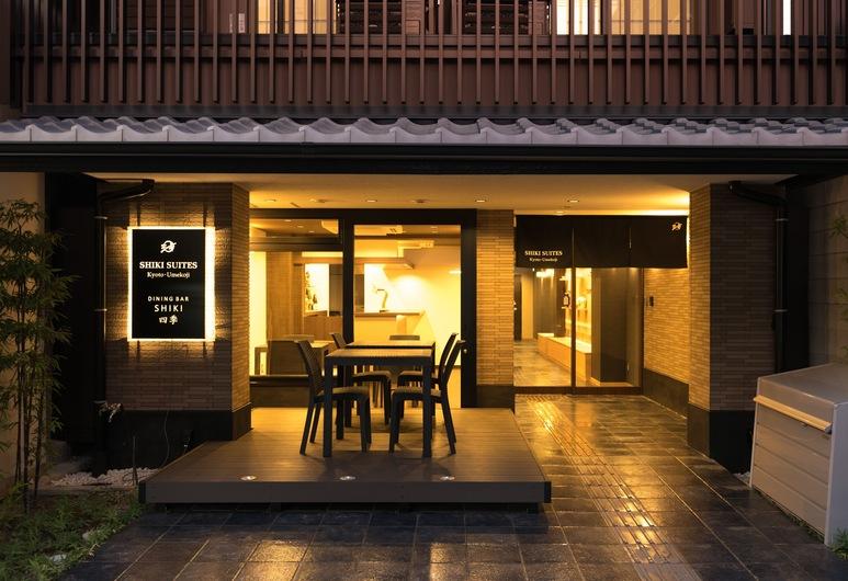 Shiki Suites - Kyoto Umekoji, Kyoto