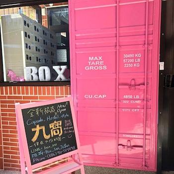 Imagen de Box Inn Jiufen en Nuevo Taipéi