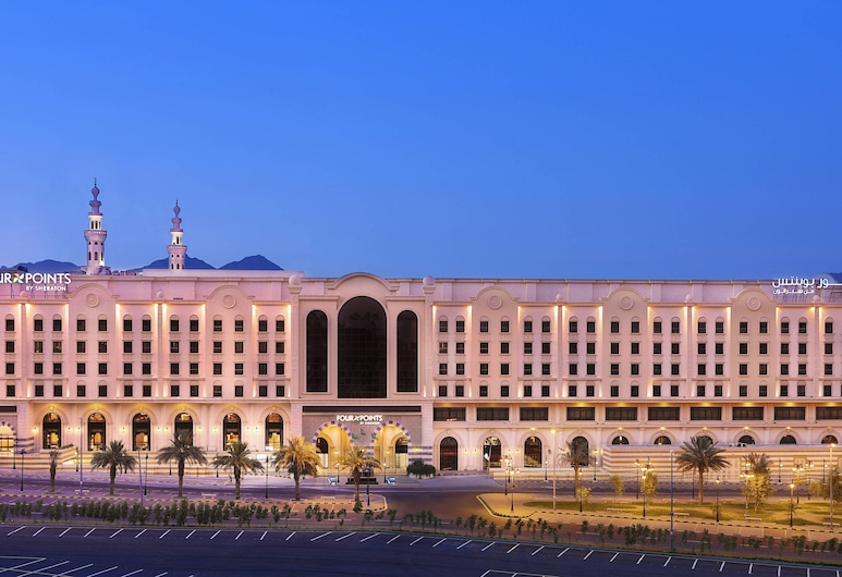 Four Points by Sheraton Makkah Al Naseem, Mekka