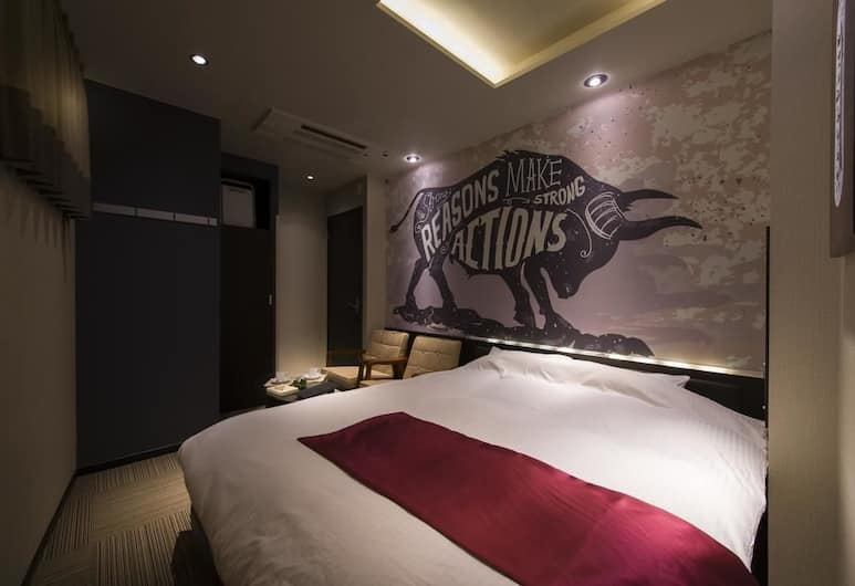 The CALM Hotel Tokyo - Adults Only, Tokyo, Guest Room
