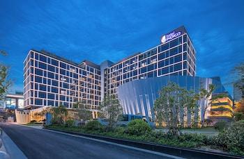 Picture of Hotel Indigo Shanghai Hongqiao in Shanghai