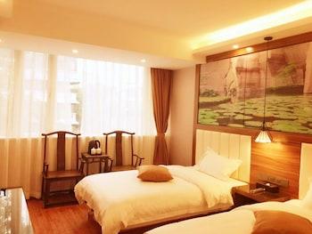 Bild vom Zhu Ying Art Hotel in Guangzhou
