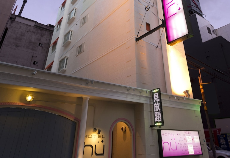 Hotel hu Namba - Adult Only, Osaka, Hotel Front