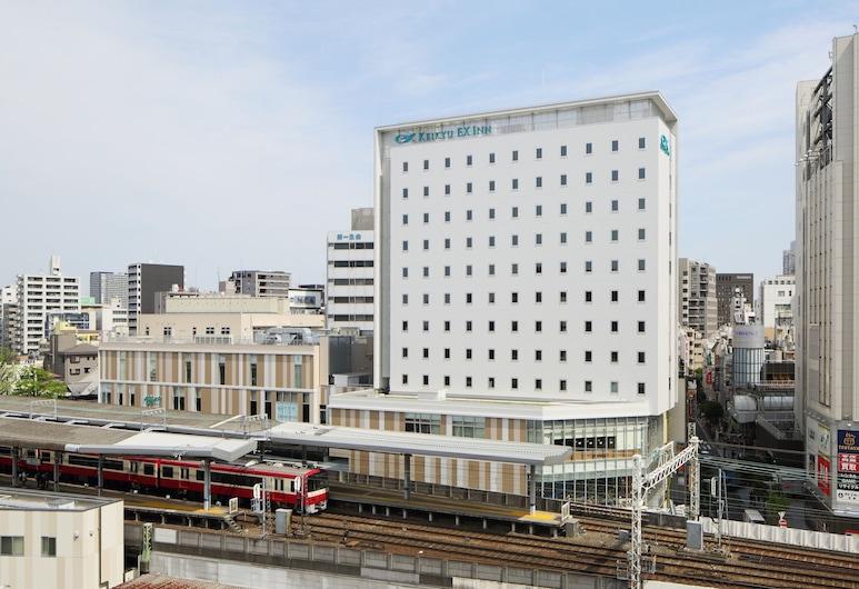 KEIKYU EX INN KEIKYU KAWASAKI-STATION, Kawasaki