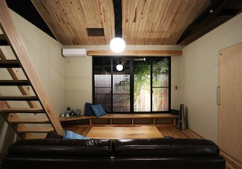 Picture of Kyomachiya Guesthouse Ryoan-Ori in Kyoto
