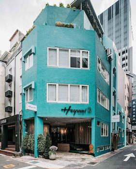 Picture of hoyumi hotel in Taipei