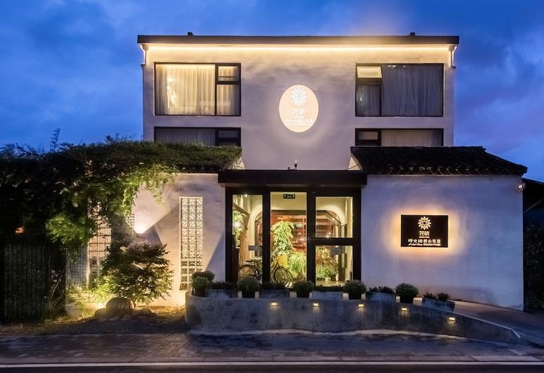 Suzhou shushan amber time shushanhuaju, Szucsou, Hotel homlokzata - este/éjszaka
