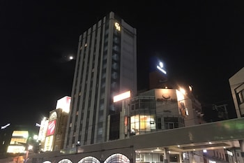 Bild vom Centurion Hotel Kagoshima Tenmonkan in Kagoshima