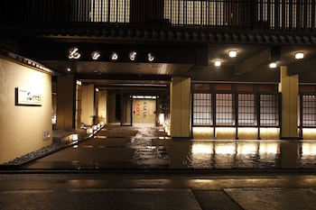 Kyoto bölgesindeki Matsui Bekkan Hanakanzashi resmi