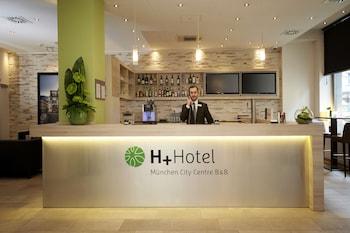 뮌헨의 H+ 호텔 뮌헨 사진