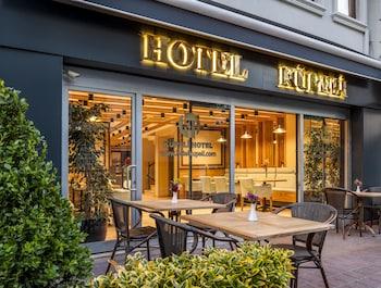 Фото Hotel Kupeli у місті Стамбул