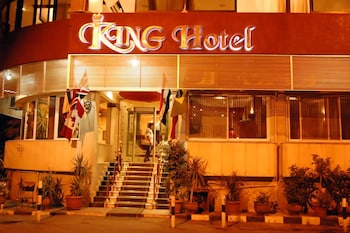 Enter your dates to get the Cairo hotel deal