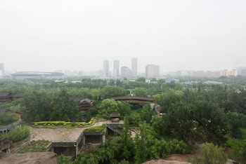 Picture of Holiday Inn Express Beijing Minzuyuan in Beijing