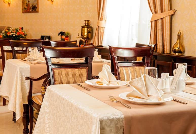 Гостиница «Мукаммаль», Нур-Султан, Ресторан