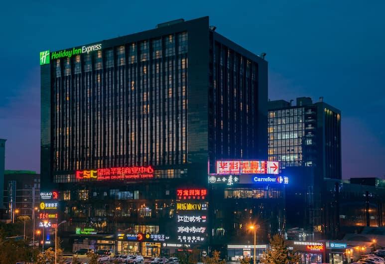 Holiday Inn Express Beijing Huacai, Beijing, Exterior