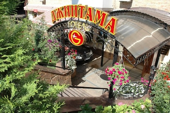 Picture of Gintama Hotel in Kiev