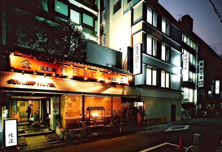 住商飯店, 東京