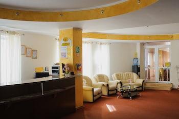 Picture of Villa Arus in Chisinau