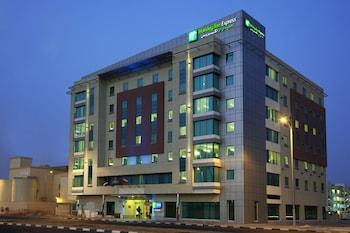 Picture of Holiday Inn Express Dubai Jumeirah in Dubai